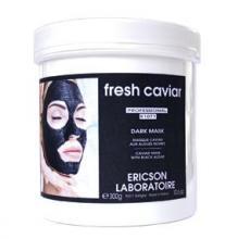Моделирующая маска с концентратом икры и черными водорослями.